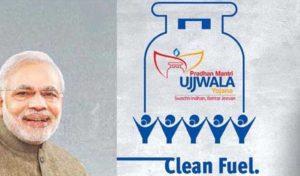 प्रधानमंत्री उज्जवला योजना | Pradhan Mantri Ujjwala Yojana in Hindi | प्रधानमंत्री उज्जवला योजना का लाभ कैसे ले |