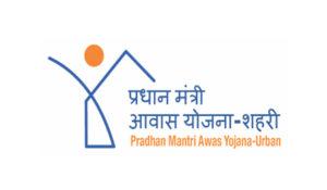 प्रधानमंत्री आवास योजना ऑनलाइन आवेदन 2020 |
