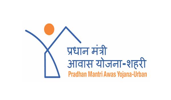 Pradhan Mantri Awas Yojana | प्रधानमंत्री आवास योजना 2020 |  |
