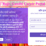 Rajiv Gandhi Career Portal Rajasthan Registration / Login 2020