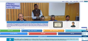 राजस्थान जन्म प्रमाण पत्र