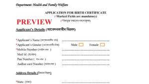 [PDF] Assam Birth Certificate PDF Form