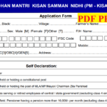 [PDF] प्रधानमंत्री किसान सम्मान निधि योजना फॉर्म डाउनलोड पीडीएफ |