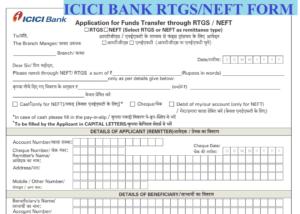 ICICI-RTGS-Application-Form-PDF