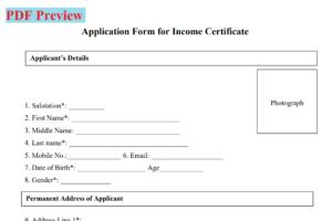 [PDF] West Bengal Income Certificate Form | ডাব্লুবিআই আয় শংসাপত্র ফর্ম পিডিএফ ডাউনলোড করুন