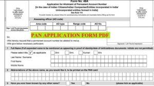 [PDF] PAN Card Application Form PDF 2020   पैन कार्ड फॉर्म डाउनलोड