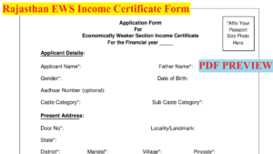 Rajasthan EWS Income Certificate Form PDF Download
