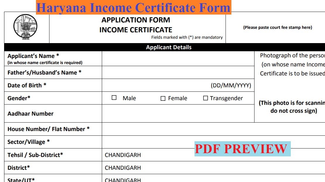 [PDF] हरियाणा आय प्रमाण पत्र फॉर्म डाउनलोड | Haryana Income Certificate