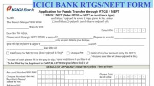 [PDF] ICICI Bank RTGS Form PDF Download | ICICI NEFT Form